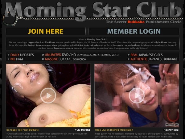 Free Morning Star Club User And Pass