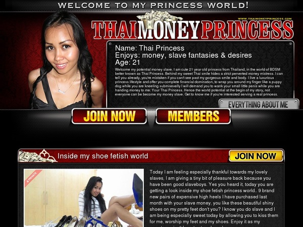 Membership For Thai Money Princess