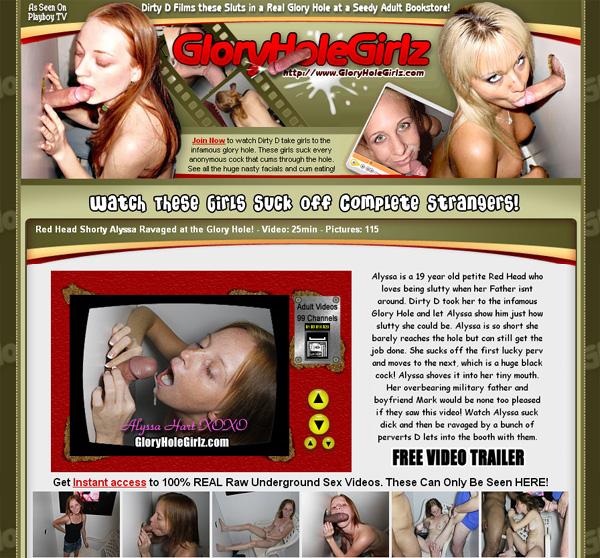 Gloryholegirlz.com With IBAN / BIC Code